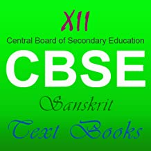 12th CBSE Sanskrit Text Books