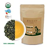 Jarved Gun Powder Green Tea: USDA certified (1 Pound, 300 cups) in Eco Friendly Ziplock-Farm to Cup For Sale