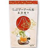 荒畑園 静岡牧之原産 プーアール茶「茶流痩々」低カフェイン 1リットル用 5g×10