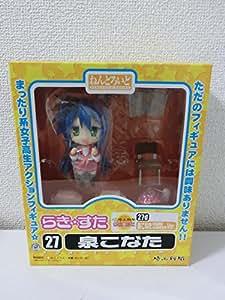 Lucky Star: Konata Izumi Saitama Newspaper 65th Anniversary Ver. Limited Nendoroid Action Figure (japan import)