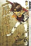 Saiyuki: v. 6 by Kazuya Minekura (2005-01-11)