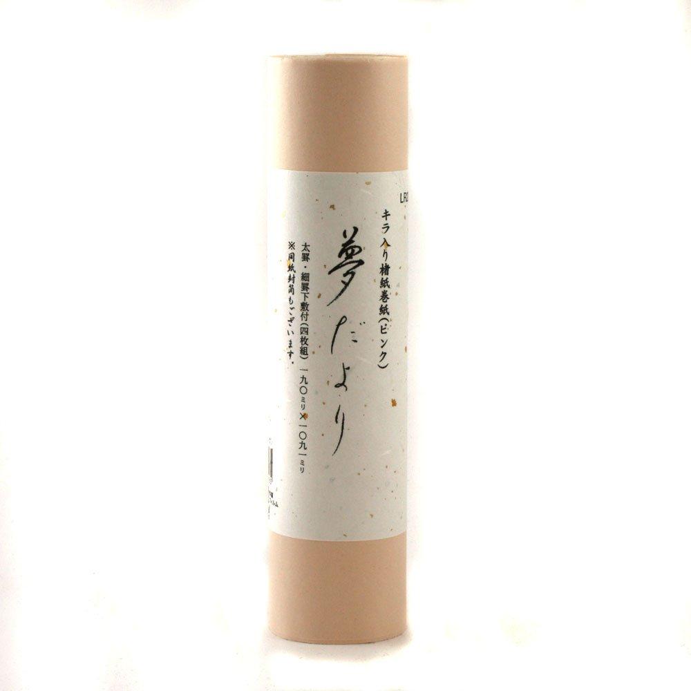 AKASHIYA  MATSU 335 x 240 mm AO-30H Kalligrafiepapier