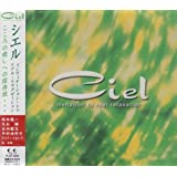 ciel-invitation to real relaxation
