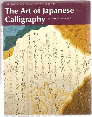 The Art of Japanese Calligraphy (The Heibonsha Survey of Japanese Art, V. 27) (English and Japanese Edition)