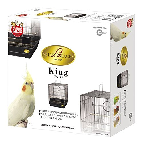 ホビーグッズ 飼育がすぐに始められるオールインワンの鳥かご キング MB-90 【ペット用品】 B073HTCH27