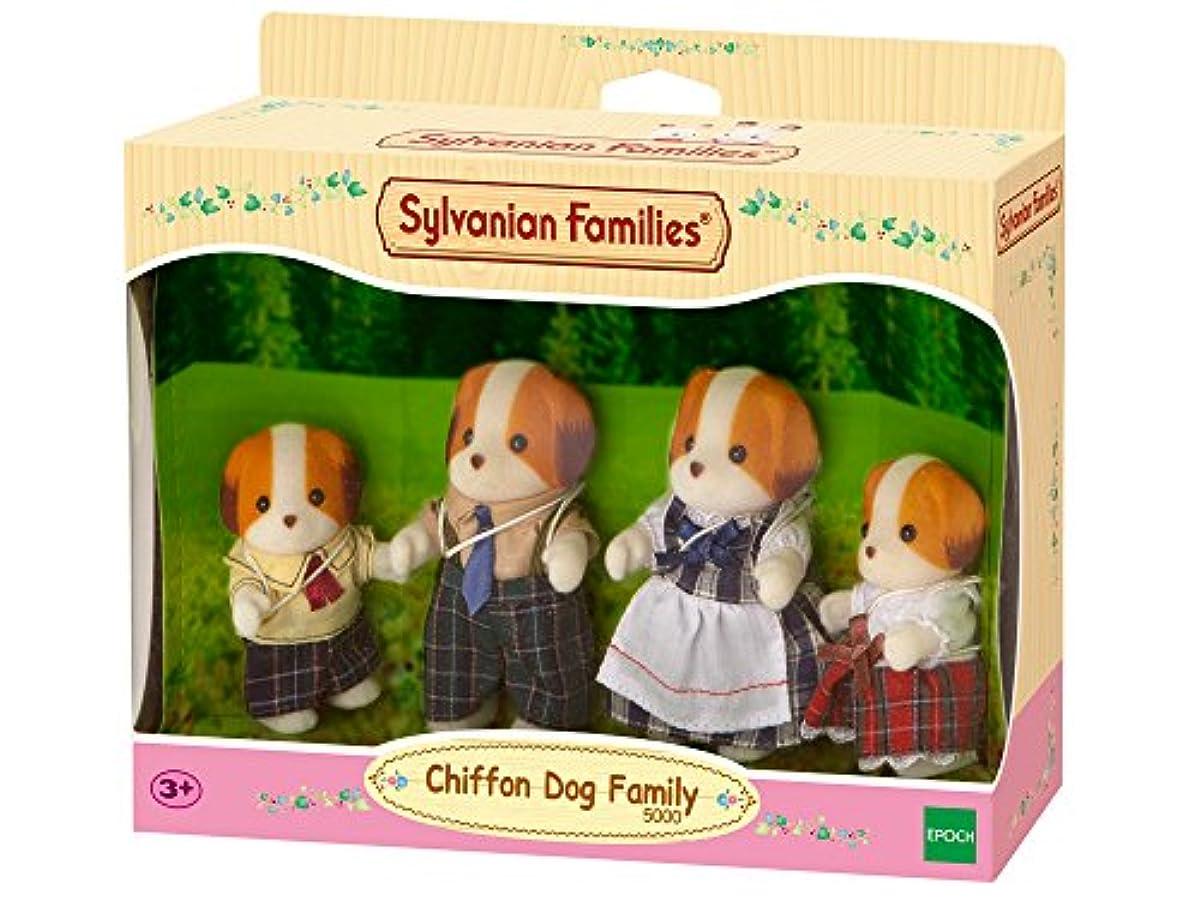 [해외] SYLVANIAN FAMILIES CHIFFON DOG FAMILY ( 실바니안 쉬폰독 패밀리 )