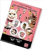 あちゃちゅむ ahcahcum cat mushroom collection 雑貨セット