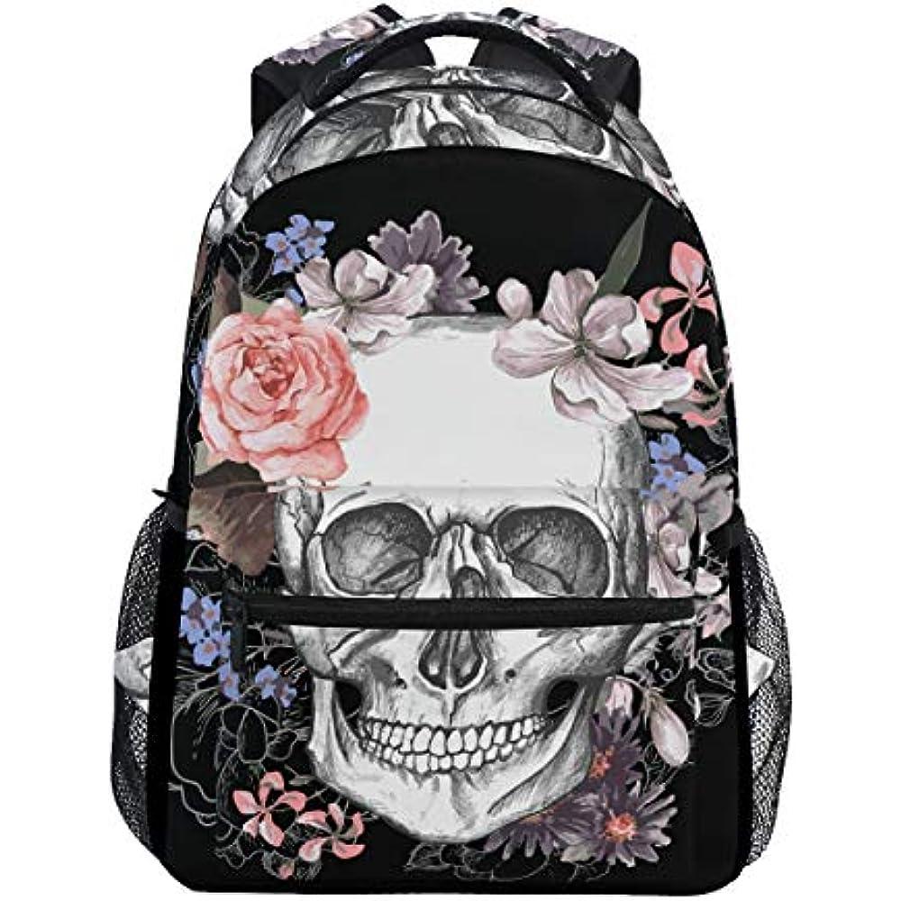 Boys Skull Backpack Reviews - Online Shopping Boys Skull