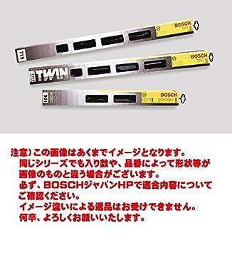 Bosch Scheibenwischer Set 1a 2stk 3397118404 Amazon De Auto