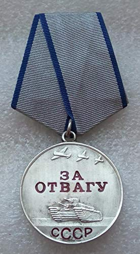 For Courage Bravery WW II Original USSR Soviet Union Russian Military 977510