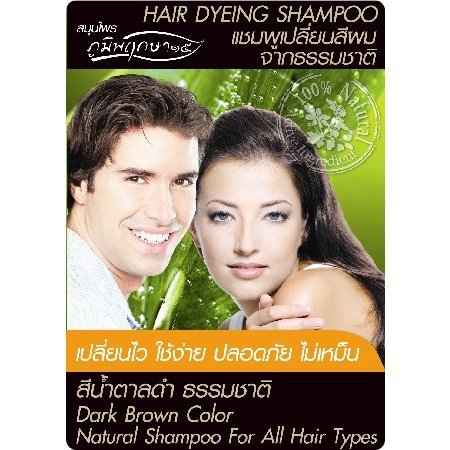 Hair Dyeing Natural Shampoo for all hair type, Dark brown color (4 pack) by Poompuksa