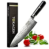 TOKAGEH Chef Knife - Gyutou Knife 8 inch - Japanese VG10 Chef Knife 67 layers G10 ergonomic handle