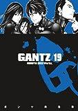Gantz Volume 19