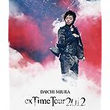 "DAICHI MIURA ""exTime Tour 2012"" (Blu-ray Disc+CD2枚組)"