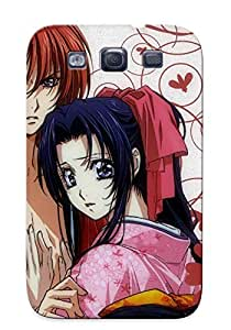 Christmas Gift - Tpu Case Cover For Galaxy S3 Strong Protect Case - Himura And Kamiya Samurai Design by mcsharks