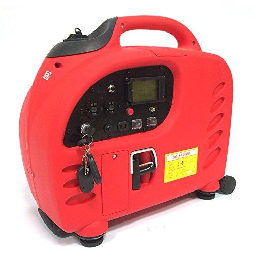 2200W Digital Siave Inverter Gas Powered Generator Remote...