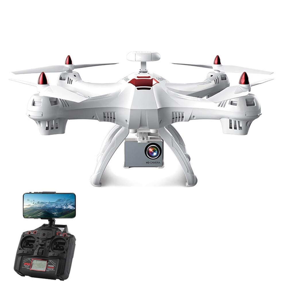 Ledu Drone, 1080P GPS real-time wifi image transmission HD flying toy 6Axis gyroscope quadcopter, one-button return, headless mode