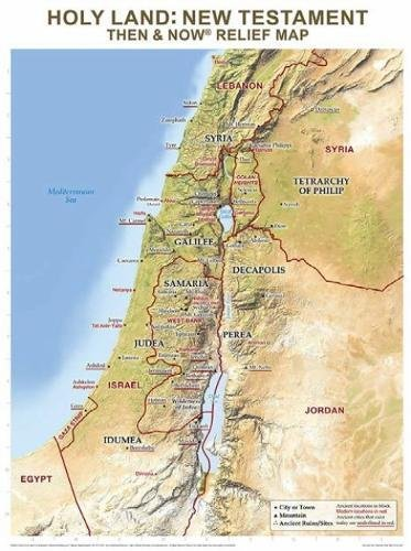 Holy Land: New Testament: Then and Now Relief Map