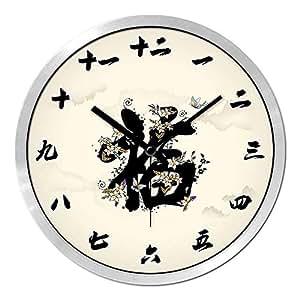 LUBANG Reloj de Pared Chino Reloj Digital de Caracteres Chinos bendición de Estilo Chino Mesa Colgante