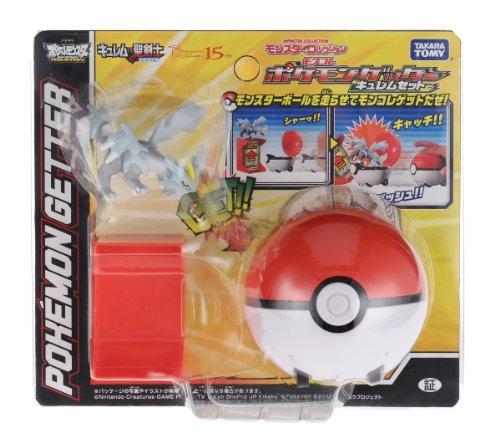 pokemon-monster-collection-pokemon-getter-kyurem-satz-japan-import-das-paket-und-das-handbuch-werden