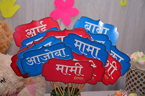 Twister king Marathi Baby Shower Props -16 Pieces
