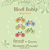Bindi Baby Numbers (Punjabi): A Counting Book for Punjabi Kids (Punjabi and English Edition)