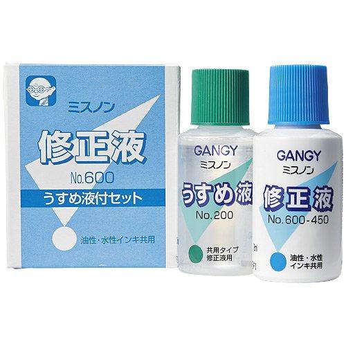 Kazuki correction fluid Misunon diluted with liquid NO.600 [3 pieces] by Kazuki (Image #1)