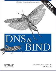 DNS & BIND : Help for system administrators