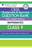 Oswaal CBSE Chapterwise/Topicwise Question Bank for Class 9 Maths (Mar.2018 Exam)