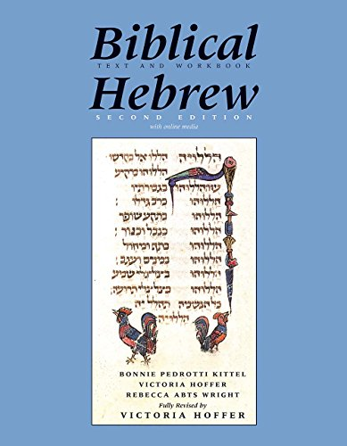 Biblical Hebrew, Second Ed. (Text and Workbook)