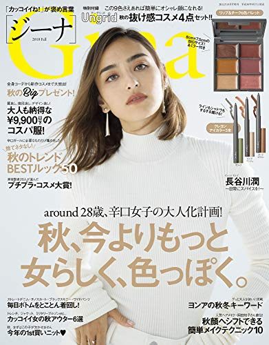 Gina 2018年10月号 画像 A