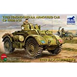 T17E2 Staghound AA Armored Car 1-35 Bronco Models [Toy] (japan import)