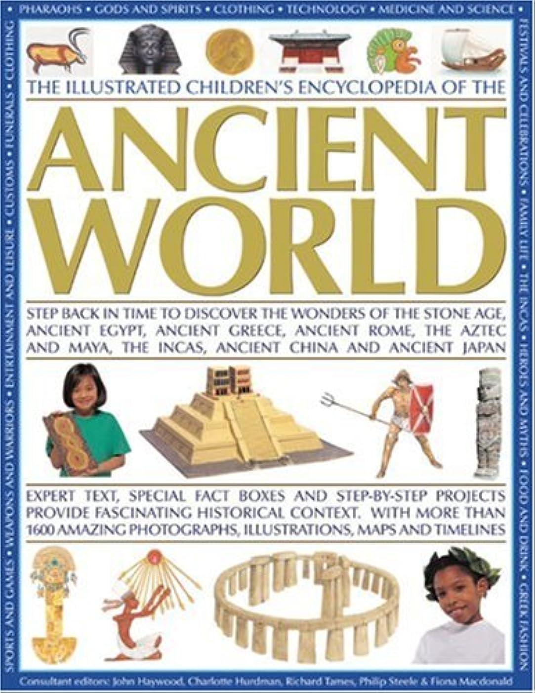 望むすでにコマンドGCSE Modern World History (History in Focus)