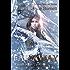 Far Away (Gypsy Fairy Tale Book Two)