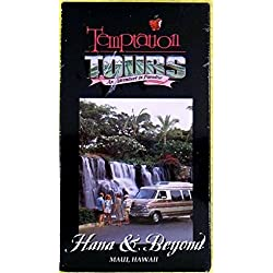 Hana & Beyond - Temptation Tours Maui Hawaii (VHS)