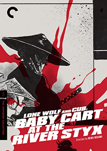Lone Wolf and Cub: Baby Cart at the River Styx (English Subtitled)