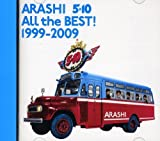 All the Best 1999-09 by Arashi (2009-08-19)