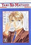 Yami no Matsuei (Spanish Edition)