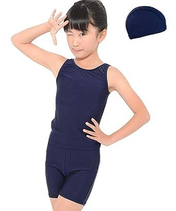 d7193c3d207 Amazon | Lalaly スクール水着 女の子用 上下セパレート型 女子(女児 ...
