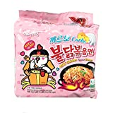 Samyang Carbo Hot Chicken Flavor Ramen / Spicy Chicken Roasted Noodles 130g (Pack of 5)