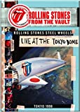 From the Vault - Live at the Tokyo