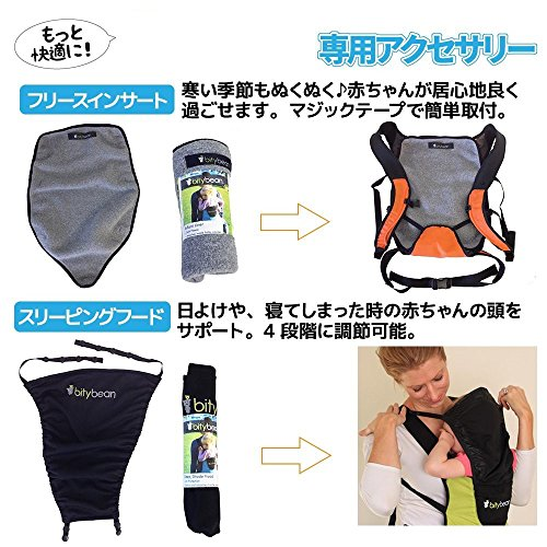 9a3ebadf951 Bitybean UltraCompact Baby Carrier - Carrot Orange
