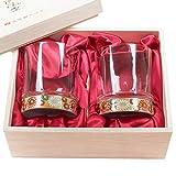 Set of 2 Japanese Kutani Porcelain & Crystal 9.4oz Rocks Glasses Kutaniwa Glass - Hand-painted Gold Flower Pattern & Gold Flower Pattern [Japanese Crafts Sakura]
