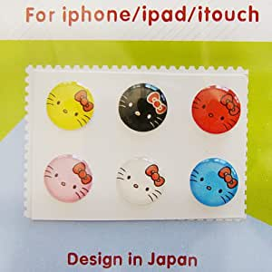 iphone home button sticker quot home quot button sticker for iphone itouch 3796