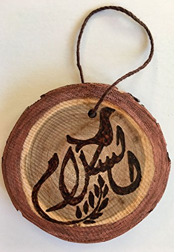 Handmade Woodburned Arabic Calligraphy Christmas and Holidays 2017 Ornament With The Universal Message Of Peace