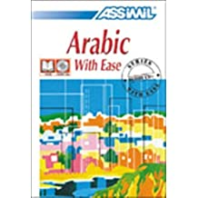 Assimil Language Courses / Arabic with Ease / Book Plus 3 Audio Compact Discs (Arabic Edition) by Assimil Language Courses (2005-10-01)