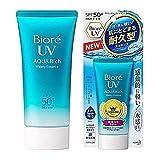 BIORE UV Aqua Rich Watery Essence SPF 50 1's,50g