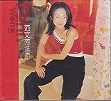 Fann Wong CD