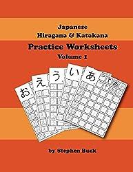 Japanese Hiragana & Katakana: Practice Worksheets (Volume 1)