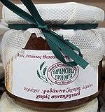Greek Women%27s Agricultural Peach Jam M...